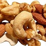 無添加ミックスナッツ 300g (くるみ,アーモンド,カシューナッツ) 食塩、オイル使用無し