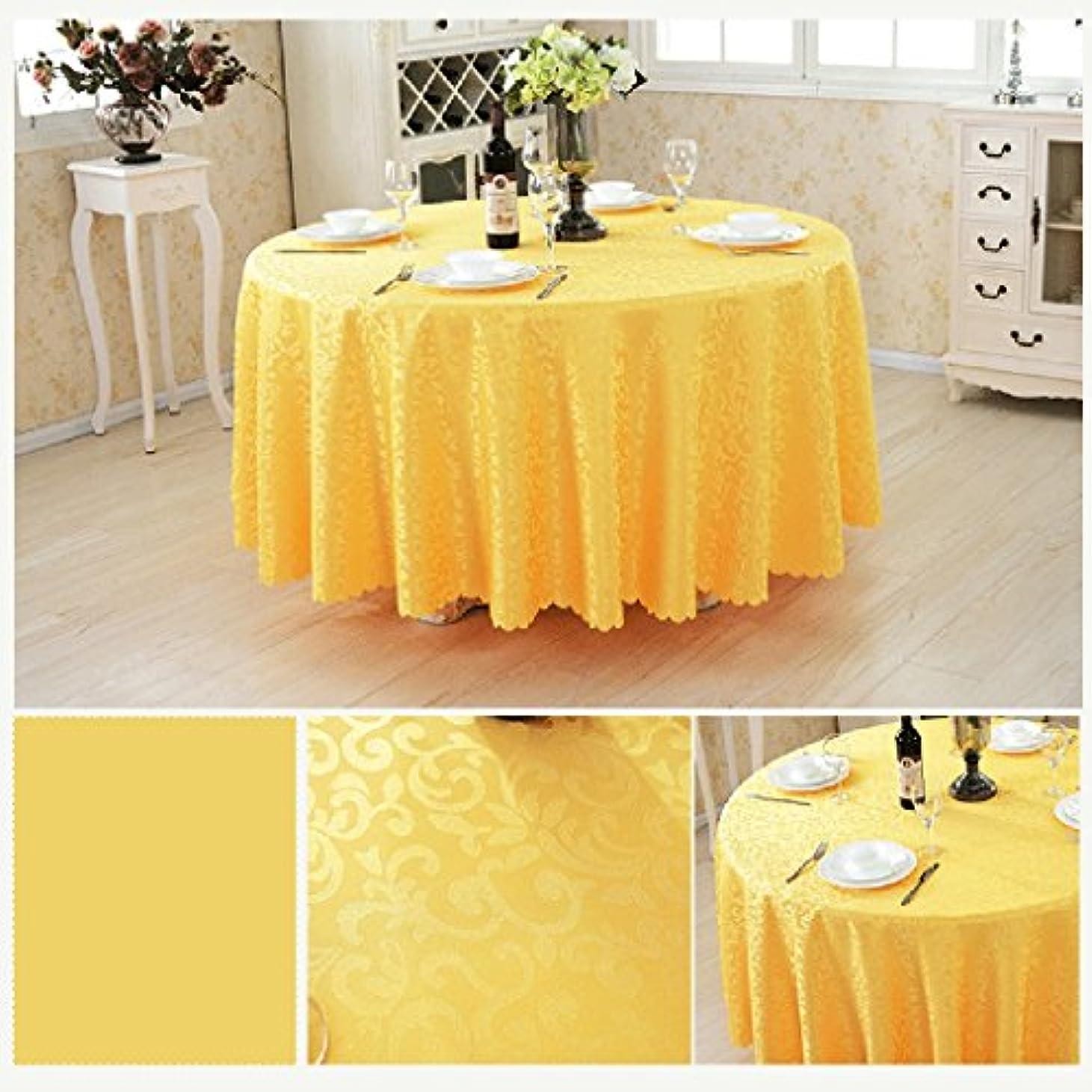 反対するアブストラクトかわいらしいDjyyh ラウンド化学繊維テーブルクロスヨーロッパスタイルのコーヒーテーブルレストランホテルのテーブルクロス幾何学模様様々なサイズ様々な色(62inch / 160cm-125inch / 320cm) (Color : Yellow, Size : Round 200cm)