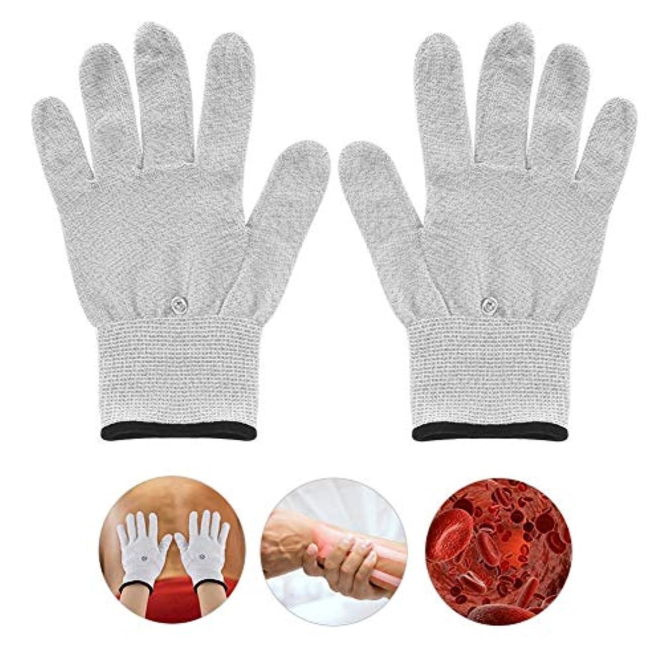 閉じるゲスト約電極手袋 電気ショックファイバーパルス療法マッサージ導電性手袋1ペア