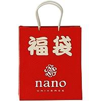 ナノ・ユニバース(nano・universe) 2021 W's 福袋 レディース
