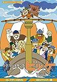 小さなバイキングビッケ Vol.2<HDリマスター版>【想い出のアニメライブラリー ...[DVD]