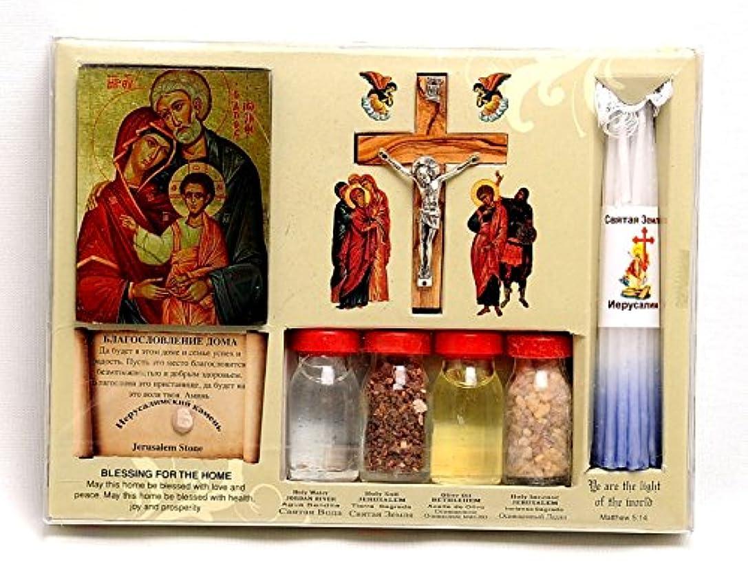 再生感謝している公平ホーム祝福キットボトル、クロス&キャンドルから聖地エルサレム