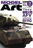 MODEL Art (モデル アート) 2008年 02月号 [雑誌]