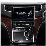 ALPINE(アルパイン) 車種専用大画面カーナビ BIG X アルファードハイブリッド/ヴェルファイアハイブリッド(2011.11-2015.1)専用 10型 EX10NX2-AVH-20