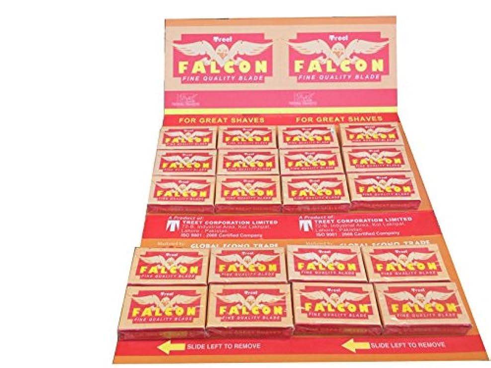 歴史的控える欺くTreet Falcon 両刃替刃 200枚入り(10枚入り20 個セット)【並行輸入品】
