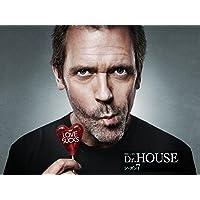 Dr. HOUSE ―ドクター・ハウス― シーズン7 (字幕版)