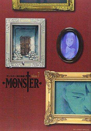 MONSTER完全版 volume.7 (ビッグコミックススペシャル)の詳細を見る