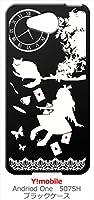 sslink 507SH/605SH Android One/AQUOS ea ブラック ハードケース Alice in wonderland アリス 猫 トランプ カバー ジャケット スマートフォン スマホケース Y!mobile softbank