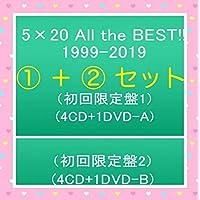 2点セット 嵐 5×20 All the BEST!! 1999-2019 初回限定盤 ベストアルバム