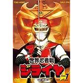 世界忍者戦ジライヤ 全5巻セット [マーケットプレイス DVDセット]