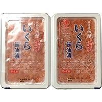 北海道函館いくら醤油漬け1kgセット(500g×2)
