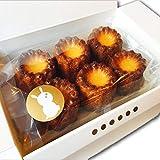 メルカードキッチンまる 北海道二段階熟成カヌレ (カヌレ6個入り)