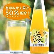みかん サイダー 伊藤農園 和歌山 有田 みかんジュース オレンジジュース 柑橘 炭酸水 炭酸ジュース 200ml(8本)