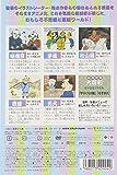 「えほん寄席」鮮度抜群の巻「元犬」ほか [DVD] 画像