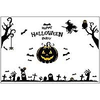 B-PING 壁紙シール ウォールステッカー 壁 キャラクター ハロウィン HAPPY HALLOWEEN 貼ってはがせる カボチャ おばけ 魔女 インテリア お部屋飾り