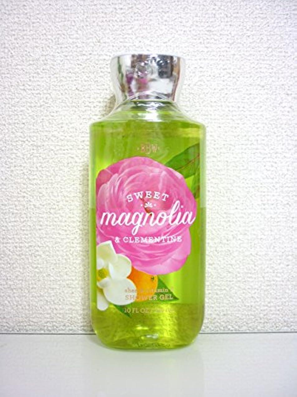 洗練されたにんじん余裕がある【Bath&Body Works/バス&ボディワークス】 シャワージェル スイートマグノリア&クレメンタイン Shower Gel Sweet Magnolia & Clementine 10 fl oz / 295 mL...