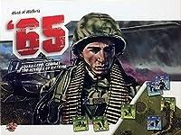 ' 65–SquadレベルCombatのジャングルでベトナムSW
