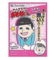 Pure Smile ピュアスマイル アートマスク 『おそ松さん』 OSM206 / トド松
