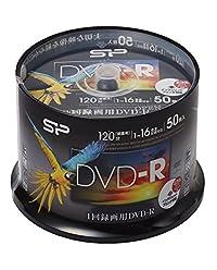 シリコンパワー 1回録画用 DVD-R 1-16倍速 ホワイトワイドプリンタブル 50枚スピンドル SPDR120PWC50S