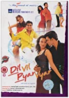 Dil Vil Pyar Vyar [DVD] [Import]