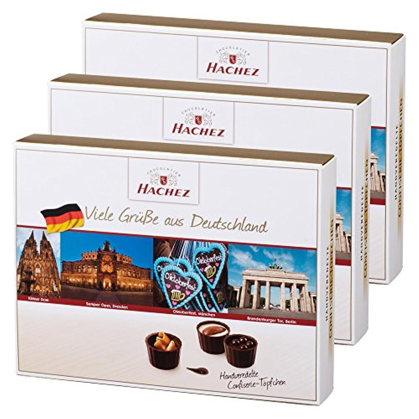 迅速ビーズ出来事ドイツお土産 ハシェ HACHEZ アソートチョコレート 3箱セット