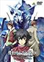 機動戦士ガンダム00 スペシャルエディションI ソレスタルビーイング DVD