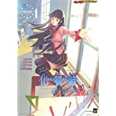 アニメ化物語オフィシャルガイドブック