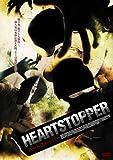 ハートストッパー[DVD]