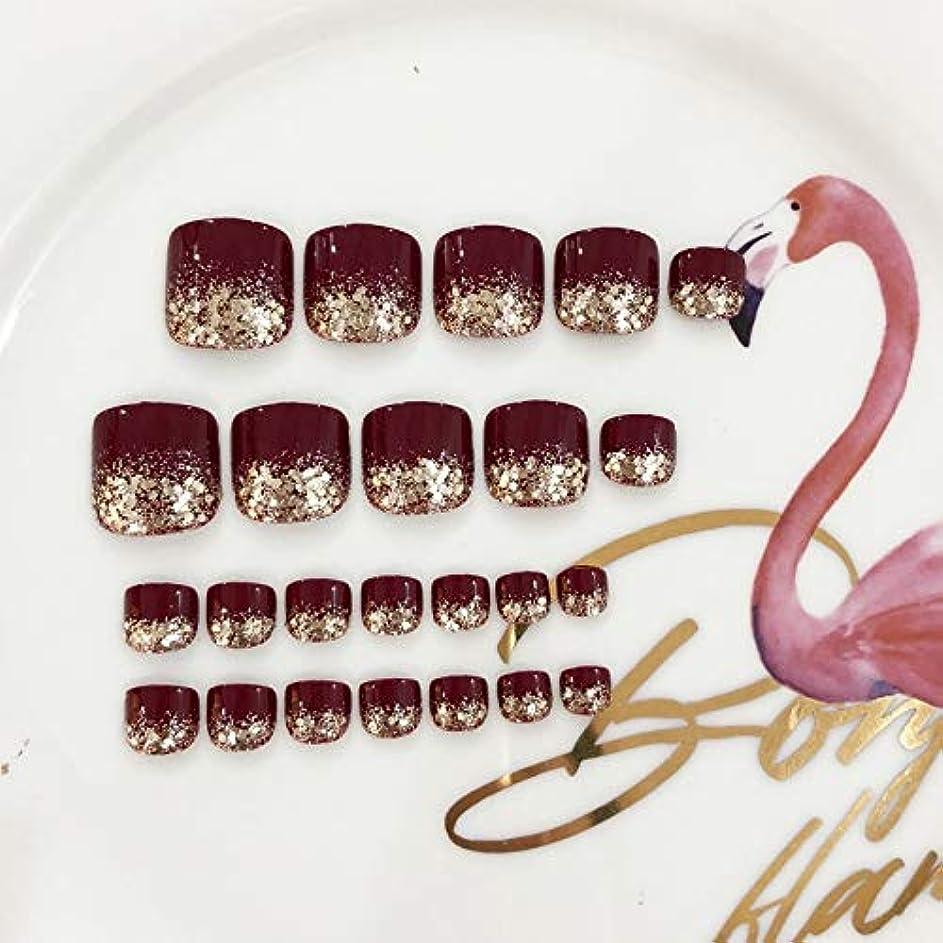 冷笑するブート幸運なAFAEF HOME 偽爪キット24個入り赤と輝きのスパンコールフレンチマニキュア偽爪と接着剤フルカバーミディアムの長さ