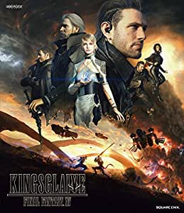 KINGSGLAIVE FINAL FANTASY XV [Blu-ray]