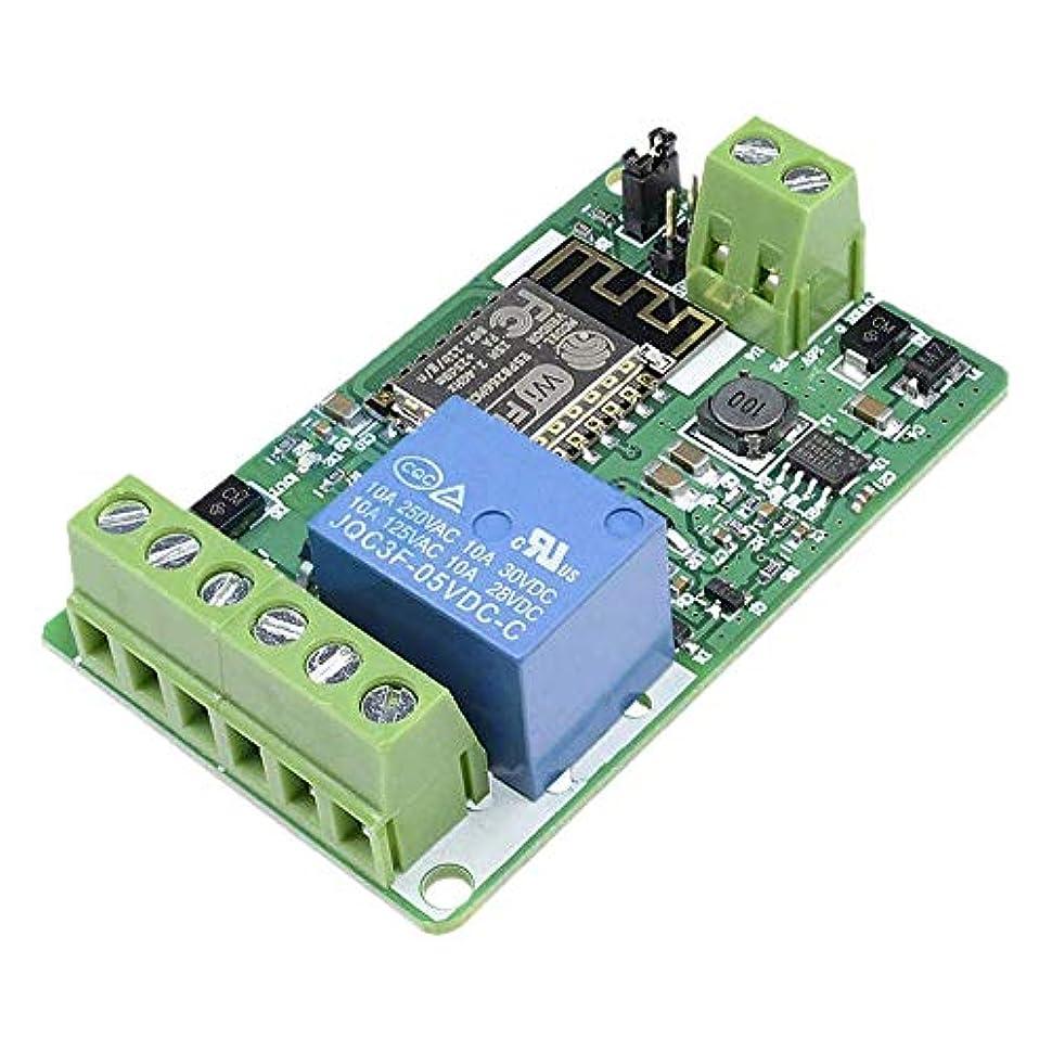ショート歯科の買い物に行くTOOGOO ESP8266リレーモジュール10A 220Vネットワークリレー、WIFIモジュール、入力 7V-30V 4、ラミネート、TVS入力、自動