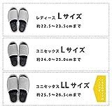 オカ 洗える 健康スリッパ ユニセックス LLサイズ (足のサイズ約25.5cm〜26.5cm) (グレー) 画像