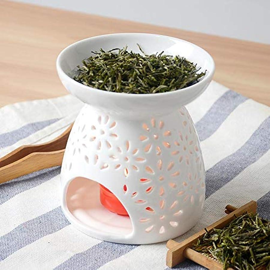 便利さ唯物論満足させるHwagui アロマ炉 アロマバーナー 陶器 茶 香炉 癒し 茶香炉 お茶の香り