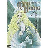 Quo Vadis 1 (バーズコミックス)