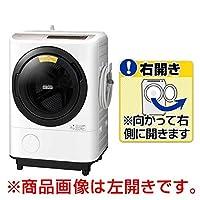 日立 12.0kg ドラム式洗濯乾燥機【右開き】シャンパンHITACHI BD-NV120CR-N