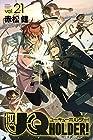 UQ HOLDER! 第21巻