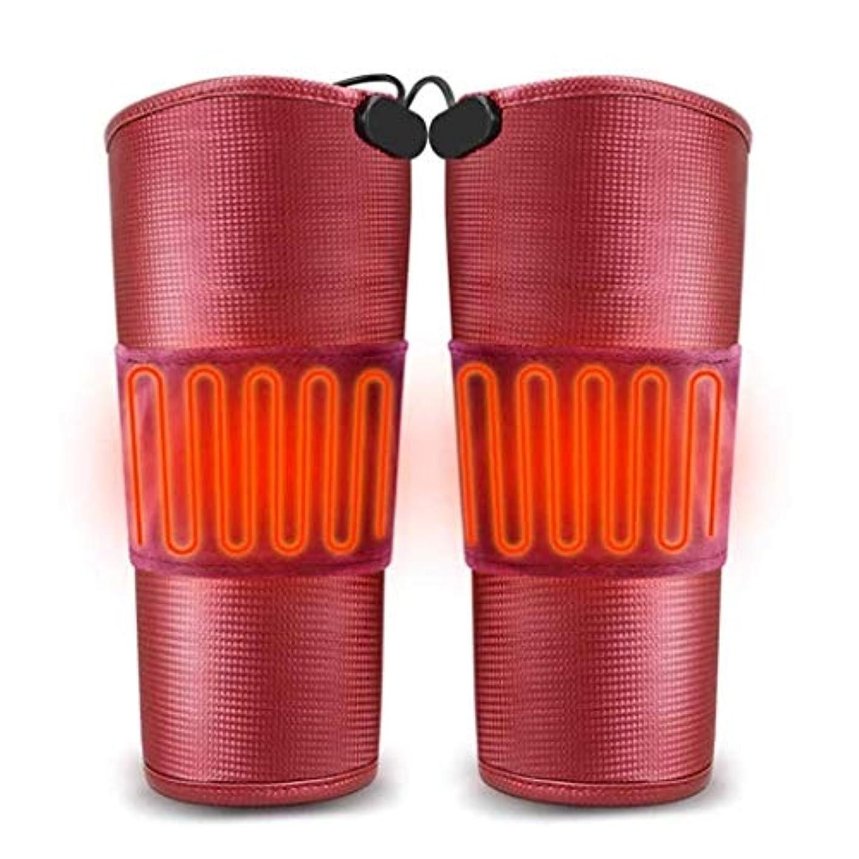 スロベニア熱帯のランチレッグマッサージャー、電気看護膝温熱パッド、Mホットコンプレッション40?55°C調整可能、レッグマッサージセラピーリラクゼーション、在宅勤務に適し、血液循環を促進