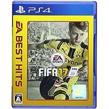 EA BEST HITS FIFA 17 - PS4