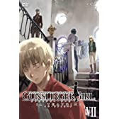 GUNSLINGER GIRL -IL TEATRINO- Vol.7【初回限定版】 [DVD]