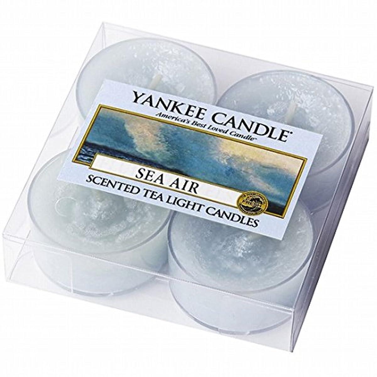強大なリボン是正するヤンキーキャンドル(YANKEE CANDLE) YANKEE CANDLE クリアカップティーライト4個入り 「シーエアー」