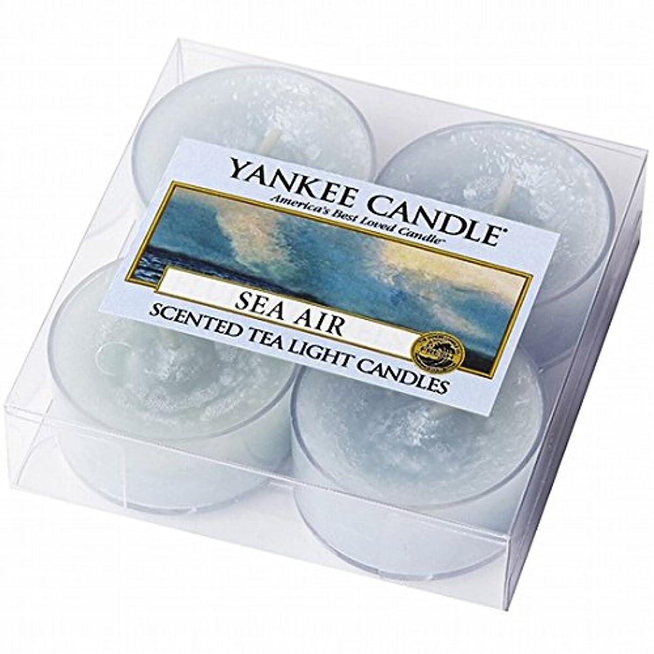 名義で呼び起こすラテンYANKEE CANDLE(ヤンキーキャンドル) YANKEE CANDLE クリアカップティーライト4個入り 「シーエアー」(K00205293)