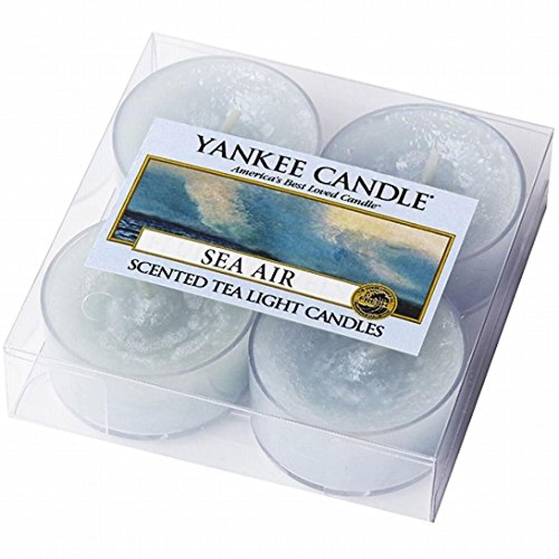 蘇生する同僚滅多ヤンキーキャンドル(YANKEE CANDLE) YANKEE CANDLE クリアカップティーライト4個入り 「シーエアー」