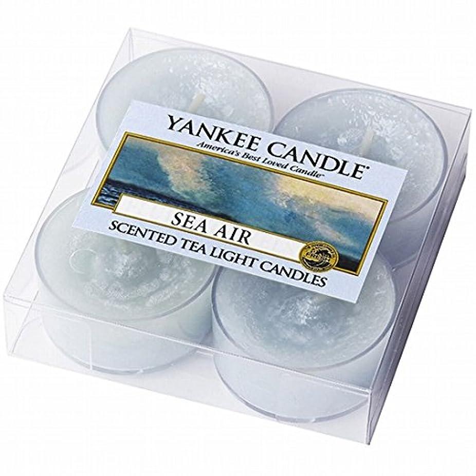 スリーブ本物の放置YANKEE CANDLE(ヤンキーキャンドル) YANKEE CANDLE クリアカップティーライト4個入り 「シーエアー」(K00205293)
