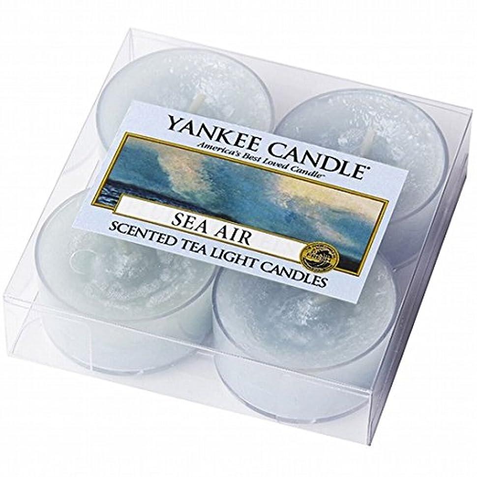 建設より多いテーブルを設定するヤンキーキャンドル(YANKEE CANDLE) YANKEE CANDLE クリアカップティーライト4個入り 「シーエアー」