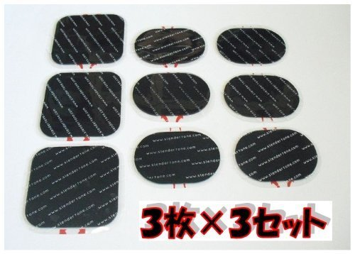 スレンダートーン対応 EMS用 互換 交換パッド3枚x3セット合計9枚正面用3枚+脇腹用6枚