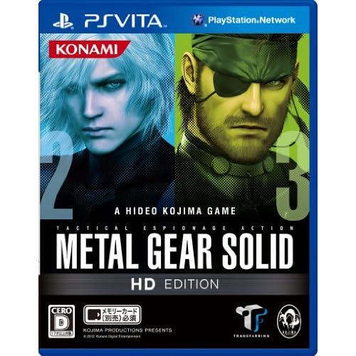 メタルギア ソリッド HD エディション