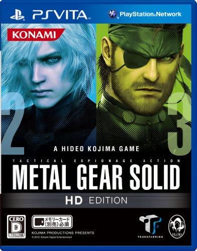 メタルギア ソリッド HD エディション - PSVita