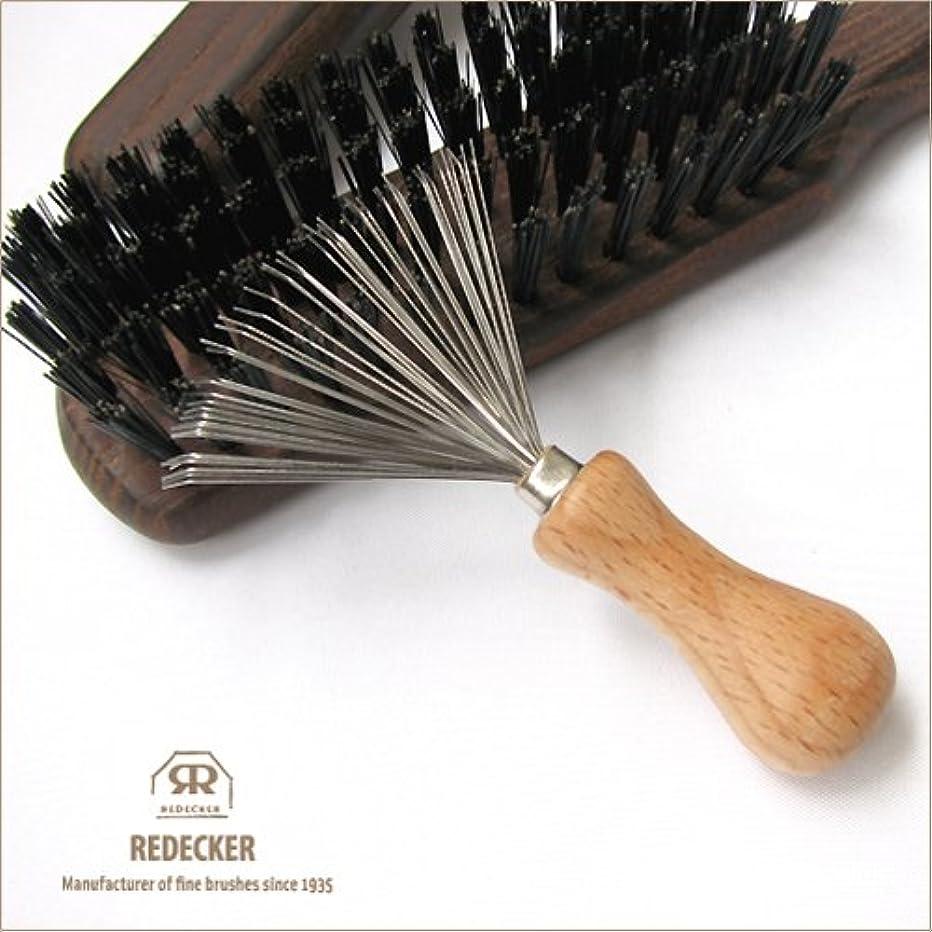 簡潔な退屈強化するレデッカー Redecker ブラシクリーナー 7.5cm 687000