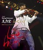 2006 ヒーローズ・オブ・アース・ライブ・コンサート[SIXP-1][Blu-ray/ブルーレイ]