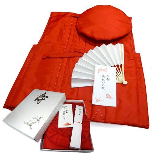 【日本製】還暦祝い 赤色ちゃんちゃんこセット (ちゃんちゃんこ・大黒帽・扇子・栞・化粧箱)